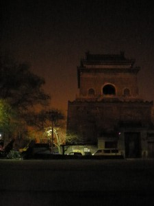 The Bell Tower, Beijing